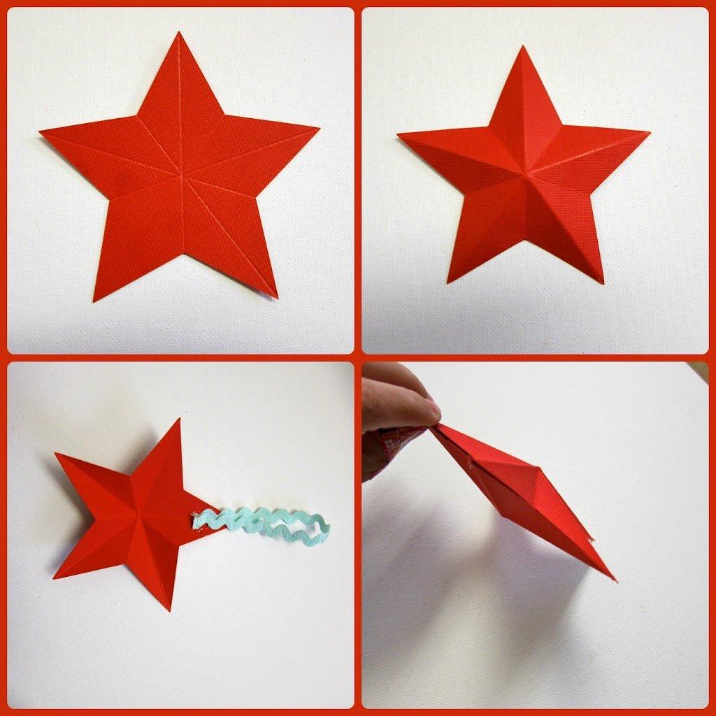 Как сделать звездочку на открытку